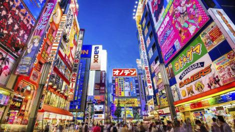 TOKIO #1