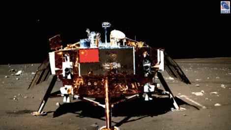 SondaChang'e-4 registró más frío del previsto en noches lunares