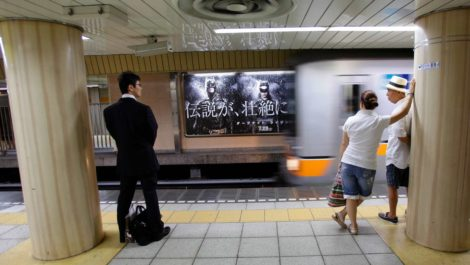 Tokio metro manoseo