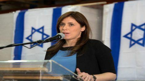 Israel negó la entrada de dos congresistas musulmanas de EEUU a petición de Trump