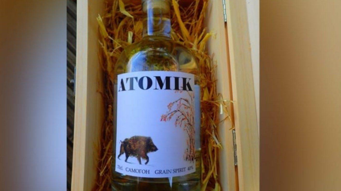 Crean vodka con semillas de la zona de exclusión de Chernobyl