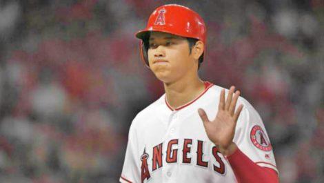 Ohtani se pierde el resto de la temporada de Grandes Ligas