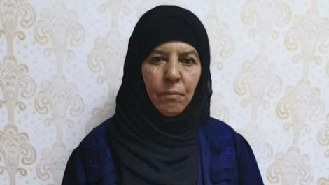 Turquía captura a la hermana de Al Bagdadi en el norte de Siria
