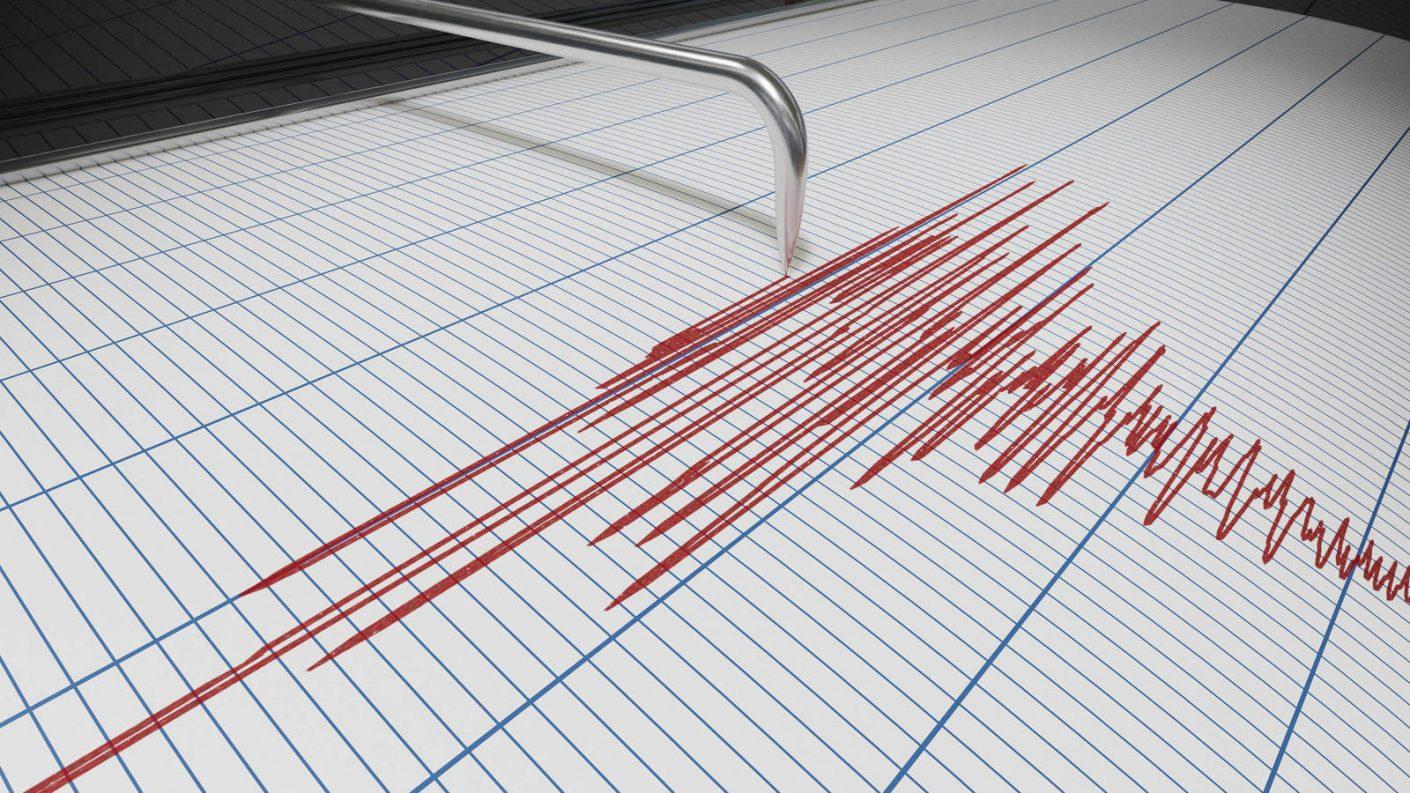 Se registró un sismo en Puerto La Cruz