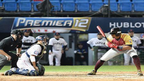 Venezuela no pudo ante Japón en su estreno en el Premier 12
