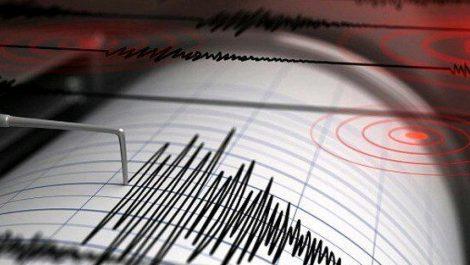 Sismo de magnitud 7.5 sacudió México este martes