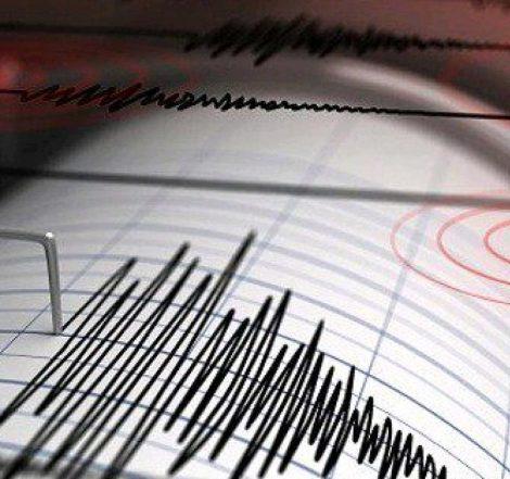 Sismo de magnitud 4,1 sacudió la Gran Caracas
