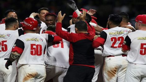 Cardenales de Lara derrotó a Astronautas de Chiriquí 2-0