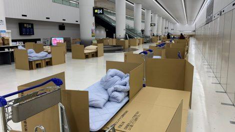 Aeropuerto Japon Covid-19