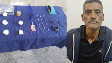 FAES detiene a trabajadores del Palacio de Miraflores por portar explosivos