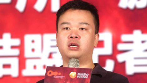 Lin Qi, el magnate chino de los videojuegos y productor de Netflix murió envenenado