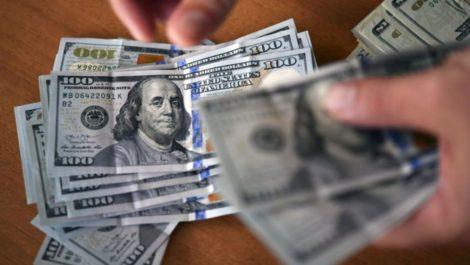 Estos son los bancos venezolanos que comenzaron a vender divisas por la web