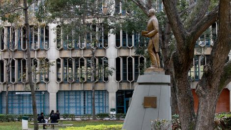 Virtuoso: docentes de la UCAB ganarán 400$ mensuales