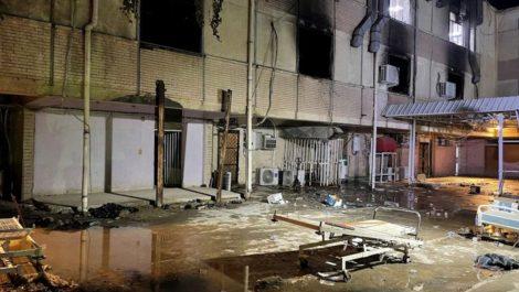 82 muertos tras explosión en un hospital para pacientes de covid-19